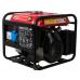 Генератор бензиновый DDE DPG2051i