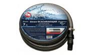 Шланг для воды всасывающий QE 25 мм, 7 м, резьба 1, с пластиковым клап