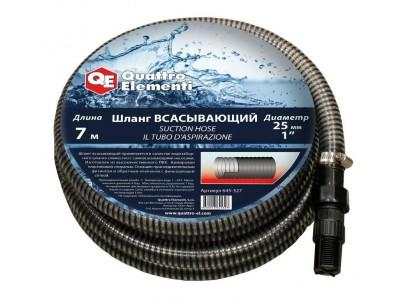 Шланг для воды всасывающий QE 25 мм, 7 м, резьба 1, с пластиковым клапаном
