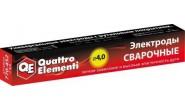 Электроды сварочные QUATTRO ELEMENTI рутиловые, 4,0 мм, 4,5 кг