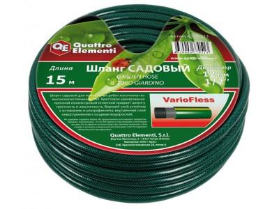Шланг для воды QE VarioFless 1/2 15 м, 3-х слойный