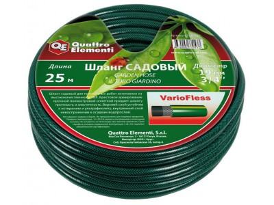 Шланг для воды QE VarioFless 3/4 25 м, 3-х слойный