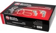 Набор пневмоинструментов QUATTRO ELEMENTI (краскопульт, шланг, пистоле