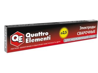 Электроды сварочные QUATTRO ELEMENTI нержавеющие, 2,5 мм, 0,9 кг