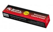 Электроды сварочные QUATTRO ELEMENTI рутиловые, 2,5 мм, 3,0 кг