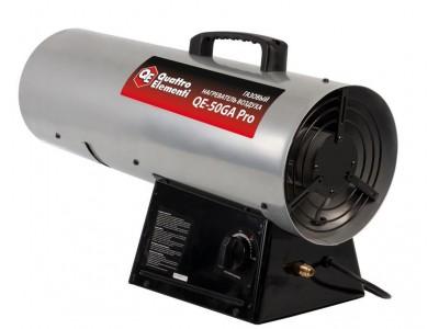 Нагреватель воздуха газовый QUATTRO ELEMENTI QE-50GA
