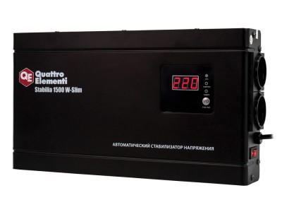 Стабилизатор напряжения QUATTRO ELEMENTI Stabilia 1500 W-Slim Настенный