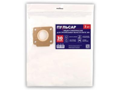 Мешок для пылесоса ПУЛЬСАР ПС 300 синтетический 30 литров (2 шт)