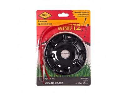 Триммерная головка DDE Wind 12